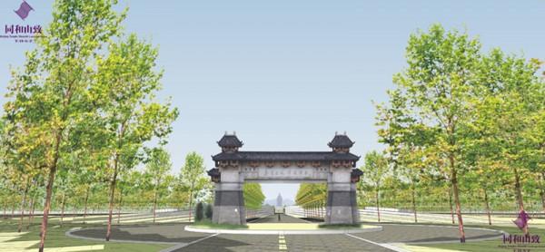 《秦皇台遗址公园修建性详细规划》阙门台入口景观